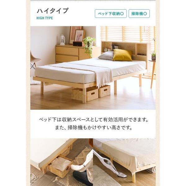ベッド すのこベッド 送料無料 セミダブル USBポート付き 宮付き 宮棚 ヘッドボード コンセント付き 収納ベッド 収納付きベッド おしゃれ 北欧 don2 17