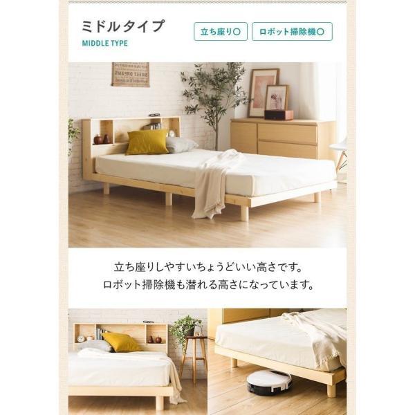 ベッド すのこベッド 送料無料 セミダブル USBポート付き 宮付き 宮棚 ヘッドボード コンセント付き 収納ベッド 収納付きベッド おしゃれ 北欧 don2 18