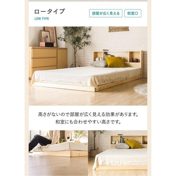 ベッド すのこベッド 送料無料 セミダブル USBポート付き 宮付き 宮棚 ヘッドボード コンセント付き 収納ベッド 収納付きベッド おしゃれ 北欧 don2 19