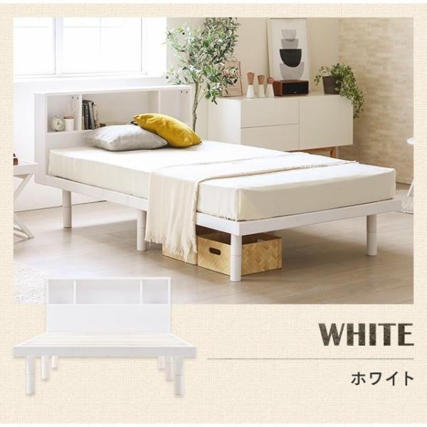 ベッド すのこベッド 送料無料 セミダブル USBポート付き 宮付き 宮棚 ヘッドボード コンセント付き 収納ベッド 収納付きベッド おしゃれ 北欧 don2 05