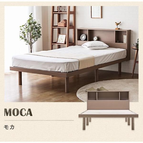 ベッド すのこベッド 送料無料 セミダブル USBポート付き 宮付き 宮棚 ヘッドボード コンセント付き 収納ベッド 収納付きベッド おしゃれ 北欧 don2 06