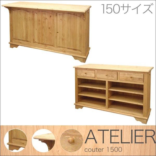 キッチンカウンター 105 無垢材 自然塗料 送料無料