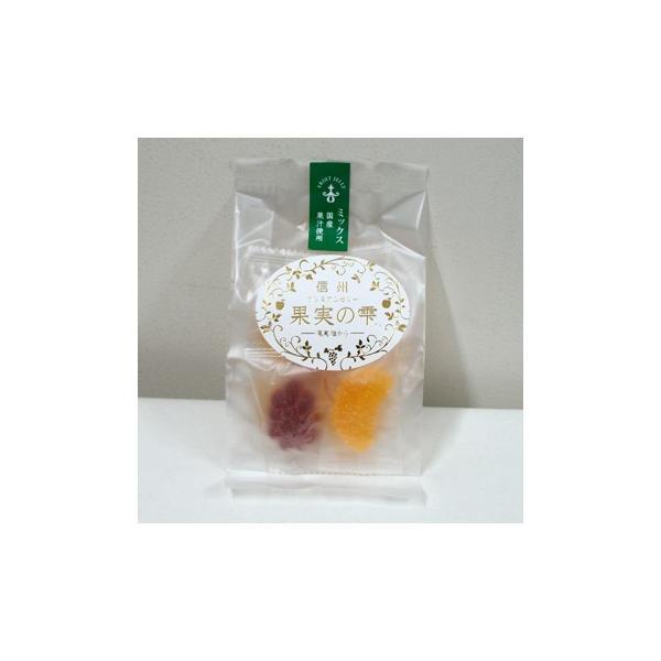 信州長野県のお土産 お菓子 洋菓子 信州プレミアムゼリー果実の雫 袋