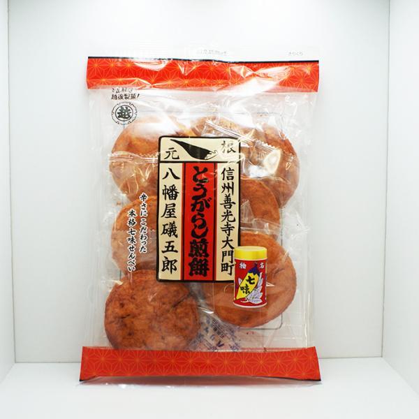 信州長野県のお土産 お菓子 お煎餅 信州善光寺大門とうがらし煎餅八幡屋礒五郎