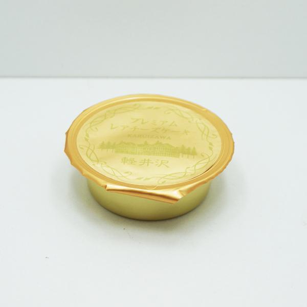 信州長野県のお土産 お菓子 洋菓子 軽井沢プレミアムレアチーズケーキ1個