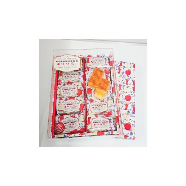 信州長野県のお土産 林檎のお菓子 林林檎10個入 りんごのお菓子長野土産