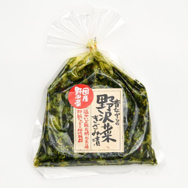 【送料無料】昔ながらの野沢菜きざみ漬×30個 野沢菜漬け 信州長野県のお土産 漬物