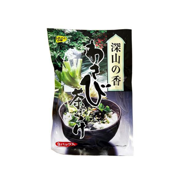 信州長野県のお土産 深山の香わさび茶づけ 特選茶漬けわさび