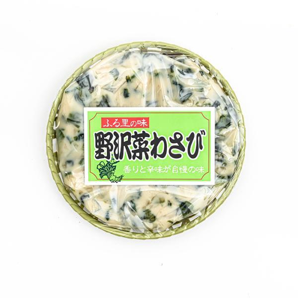 信州長野県のお土産 山葵漬け 野沢菜わさび 丸カゴ