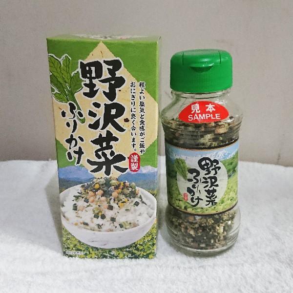 信州長野県のお土産 お取り寄せ ギフト 国産野沢菜使用野沢菜ふりかけ