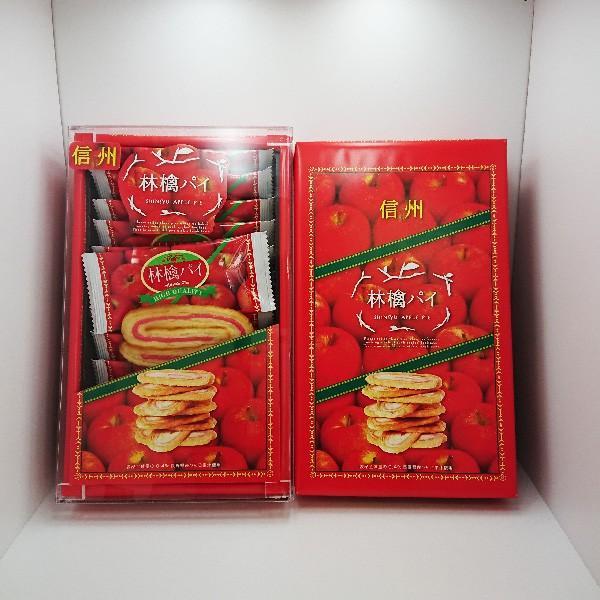信州長野県のお土産 りんごのお菓子 信州林檎パイ10個入
