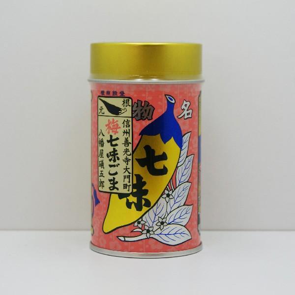 ごま唐辛子 七味唐辛子 八幡屋礒五郎 梅七味ごま60g缶 信州長野県のお土産