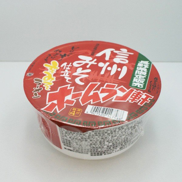 信州長野県のお土産 麺類 テーブルマーク 長野県限定販売信州みそ仕立てホームラン軒辛味噌ラーメン(赤)×12個