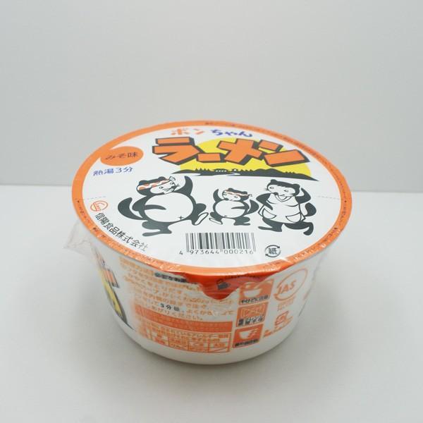 信州長野県のお土産 麺類 ポンちゃんラーメンカップ味噌×12個