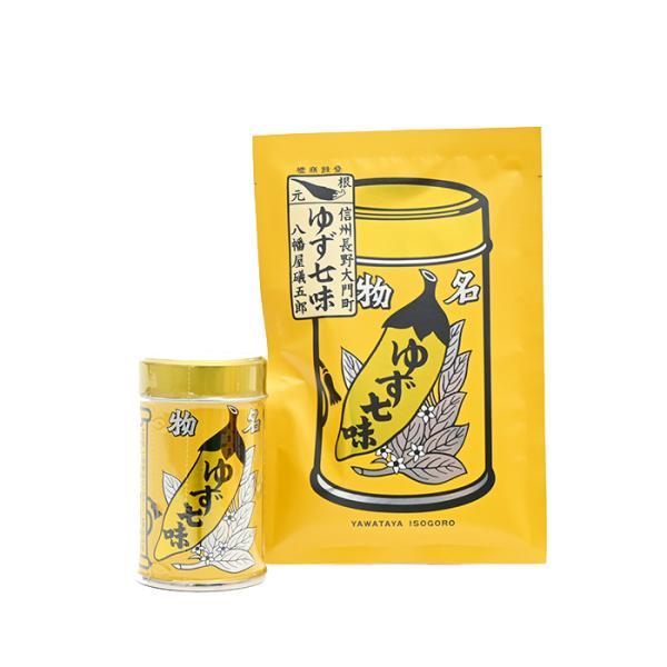 七味唐辛子 柚子 八幡屋礒五郎七味唐辛子(ゆず入り)1缶+1袋 信州長野県のお土産