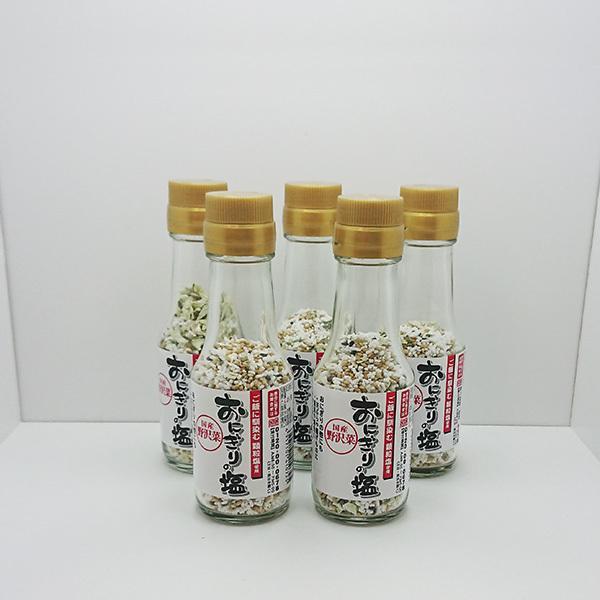 信州長野県のお土産 お取り寄せ ギフト おにぎりの塩(国産野沢菜)×5本