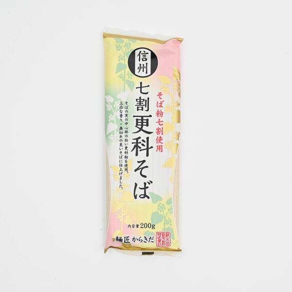 信州そば 戸隠そば 長野県のお土産蕎麦 信州七割更科そば