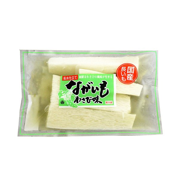 信州長野県のお土産 漬物 【クール商品】ながいも浅漬 わさび味230g