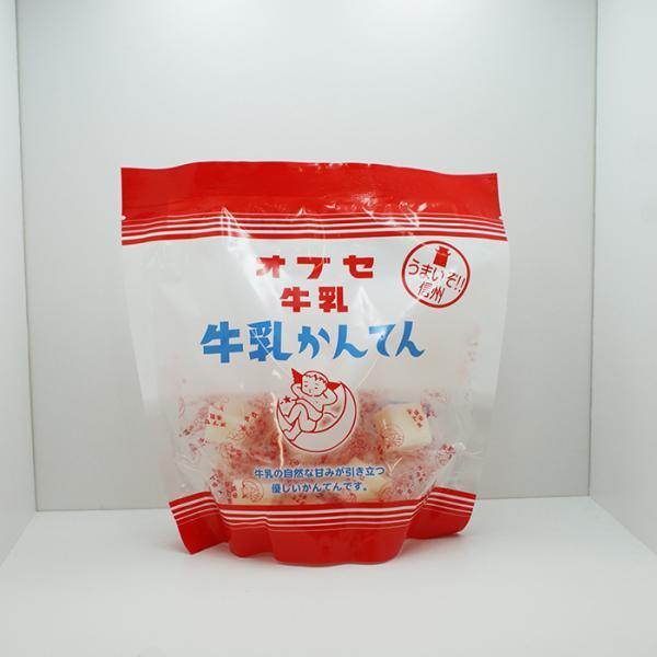 信州長野県のお土産 お菓子 洋菓子 オブセ牛乳 牛乳かんてん 菓子