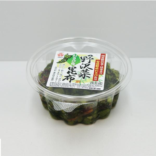 信州長野県のお土産 漬物 【クール配送】野沢菜昆布わさび味