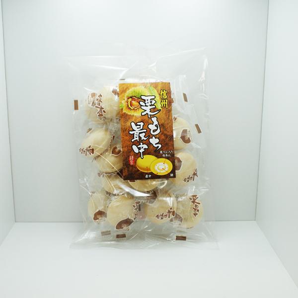 信州長野県のお土産 お菓子 和菓子 信州栗もち最中