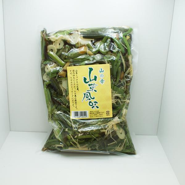 信州長野県のお土産 お取り寄せグルメ(業務用)山菜風味