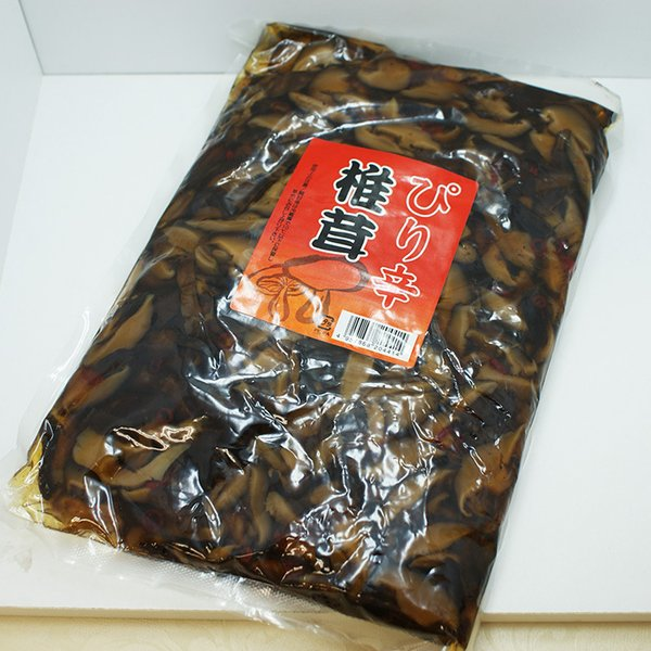 信州長野県のお土産 お取り寄せグルメ(業務用)ピリ辛しいたけスライス