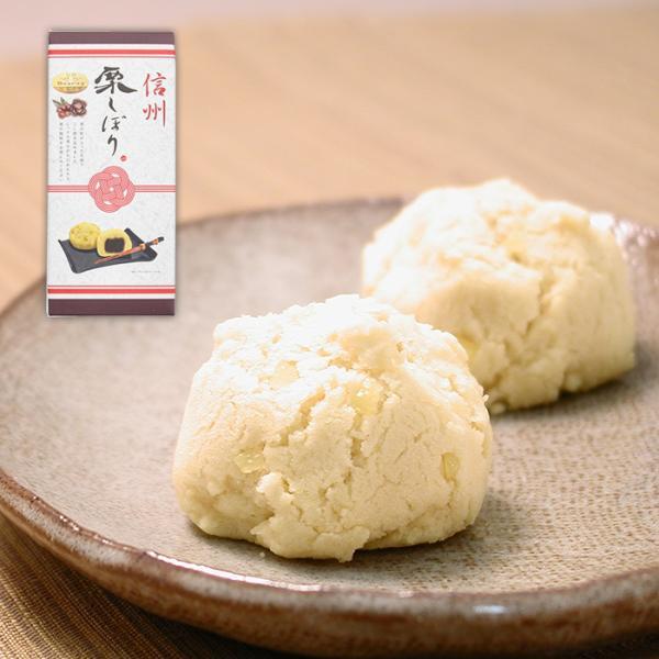 信州長野県のお土産 お菓子 和菓子 信州栗しぼり10個入