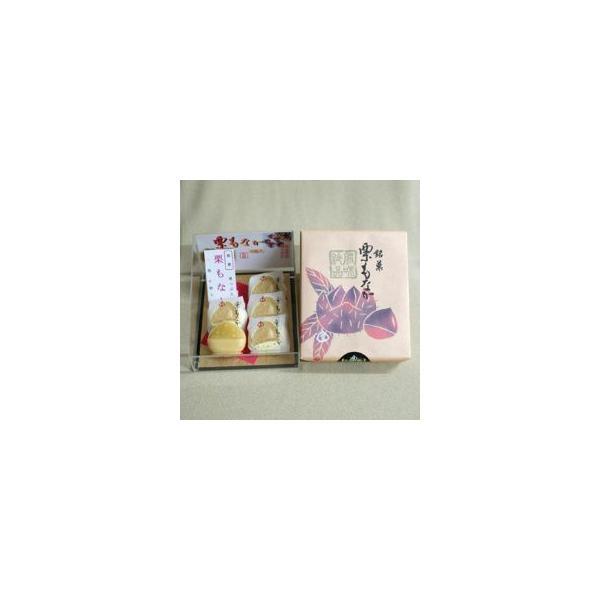 【送料無料】銘菓栗もなか6個入×20個 信州長野県のお土産 お菓子 洋菓子