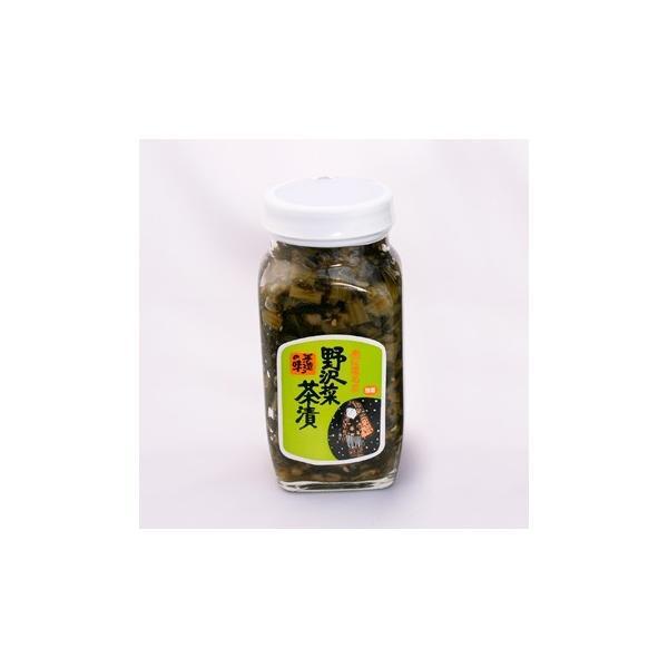 【送料無料】野沢菜茶漬×24個 信州長野県のお土産 漬物