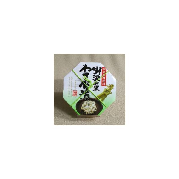 信州長野県のお土産 漬物 野沢菜わさび漬(かす漬 刻み)