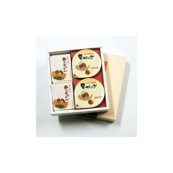 竹風堂栗羊羹 栗かの子 竹風堂栗菓子詰め合せ1号 信州長野県小布施のお土産