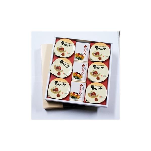 竹風堂栗菓子詰め合せ3号【送料無料小型便/明細・のし不可】竹風堂栗羊羹 栗かの子 信州長野県小布施のお土産