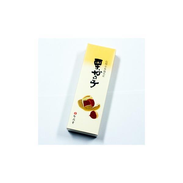 竹風堂栗鹿の子 鹿ノ子 竹風堂栗かの子小形3個入 信州長野県小布施のお土産
