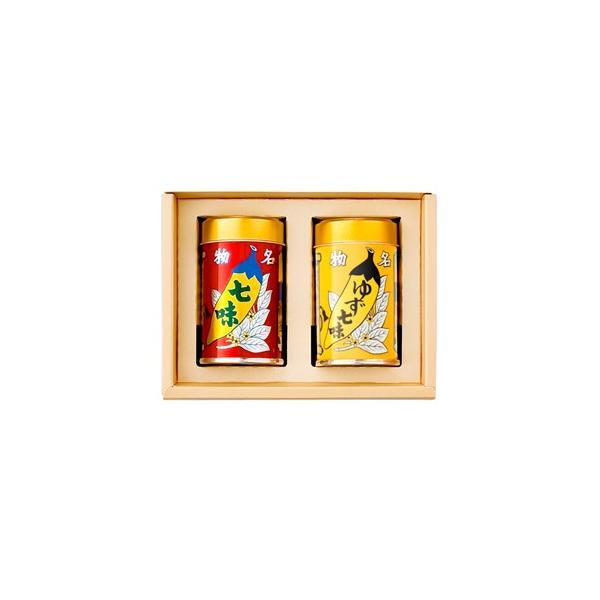 七味唐辛子 柚子 八幡屋礒五郎七味唐辛子、七味唐辛子ゆず入り(セット)信州長野県のお土産
