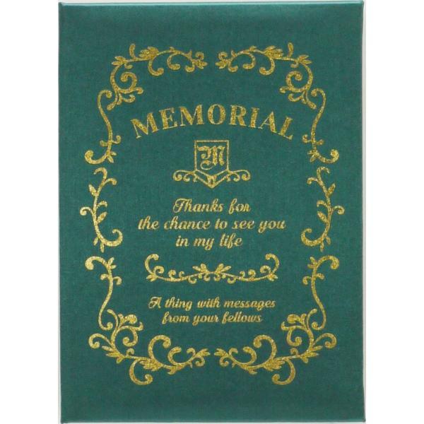 現代百貨 メッセージフレーム 寄せ書き帳 縁起のいい アラベスク 柄 内側無地タイプ ギフト Sサイズ B6サイズ グリーン A231GR × 5個 (母の日 プレゼント)