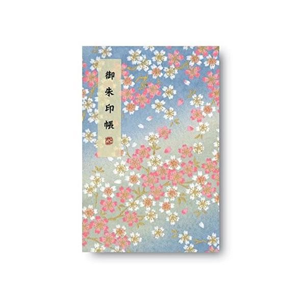 呉竹 くれたけ 御朱印帳大判 桜柄 水色 LH10-6 × 5本