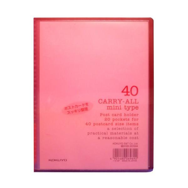KOKUYO コクヨ ポストカードホルダー キャリーオール A6 はがき40枚収容 ピンク ハセ-6P