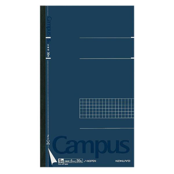 KOKUYO コクヨ キャンパスノート カットオフタイプ B5 方眼罫 30枚 ノ-M3PSN × 5冊