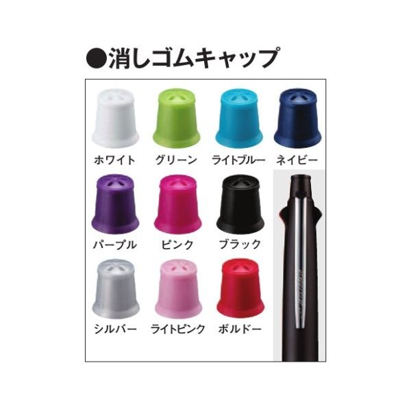 uni MITSUBISHI PENCIL ユニ 三菱鉛筆 ジェットストリーム 41 MSXE5-1000用 消しゴムキャップ グリーン × 10個