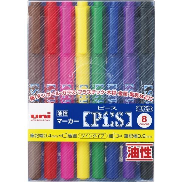 uni MITSUBISHI PENCIL ユニ 三菱鉛筆 油性ペン ピース 8色 PA121T8C