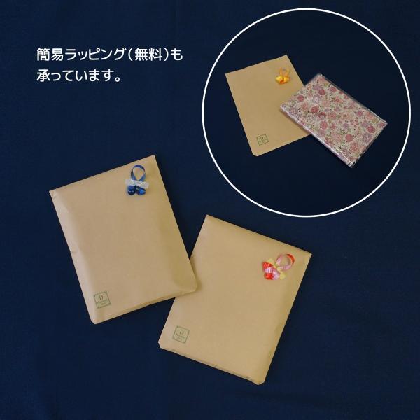 おくすり手帳カバー いぬ柄 フレンチブル ポートレート わんわん ハンドメイド donmai 04