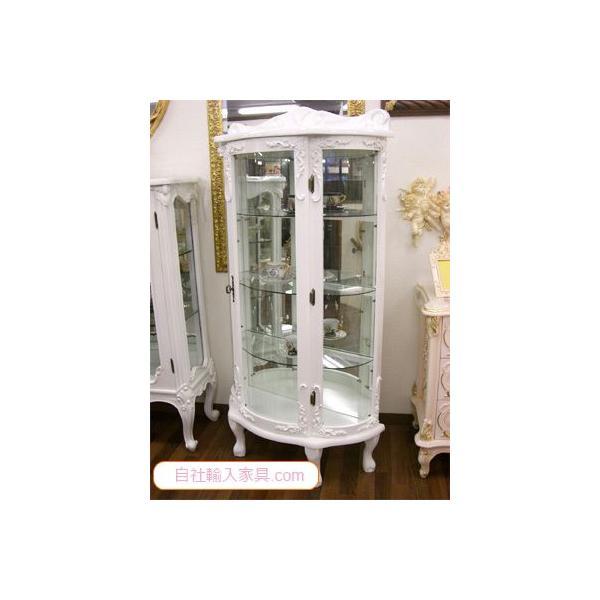 RoomClip商品情報 - 【送料無料】ホワイト系家具・カーブドグラス3段クリオケース/デラックス【AR-104WH/DX】