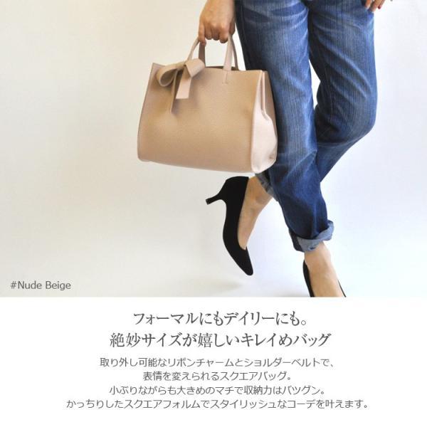 トートバッグ ショルダーバッグ レディース リボンバッグ 2way ママバッグ かばん 鞄 リボン スクエア バッグ ドノバン|donoban-mens|06