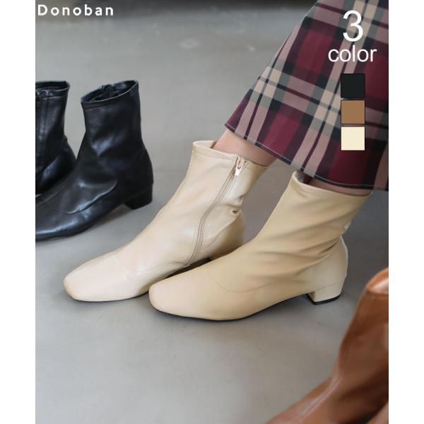 レディースブーツソフトタッチショートブーツ靴ブーティアンクル丈PU合成皮革合皮フェイクレザーファスナーチャンキーヒール太ヒール無
