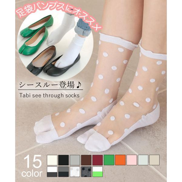 レディース靴下足袋ソックス2点で(メール便)くつ下フットカバーDONOBAN|インナーソックススニーカーソックス無地ホワイトブラ