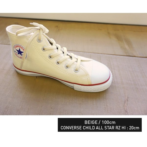 メール便OK くつひも 靴ひも 靴紐 スニーカー ゴム 靴 シューレース 2本セット 4カラー|donoban|05