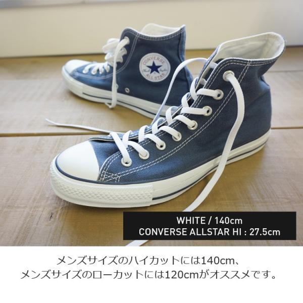 メール便OK くつひも 靴ひも 靴紐 スニーカー ゴム 靴 シューレース 2本セット 4カラー|donoban|06