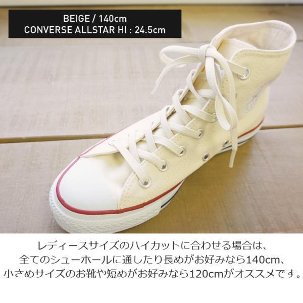 メール便OK くつひも 靴ひも 靴紐 スニーカー ゴム 靴 シューレース 2本セット 4カラー|donoban|07