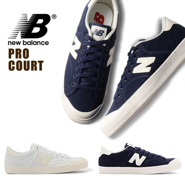4922ba3d68d31c New Balance ニューバランス メンズ スニーカー ブランド 人気 靴 ランニングシューズ Pro Court ネイビー donoban ...